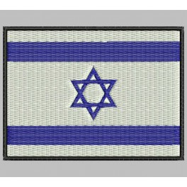 Parche Bordado Bandera ISRAEL