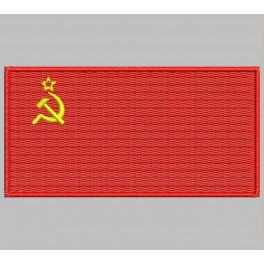 Parche Bordado Bandera U.R.S.S. (UNION SOVIETICA)