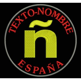 """Parche Bordado ESPAÑA """"Ñ"""" (Fondo NEGRO)"""
